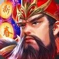 百龙霸业放置三国红包版
