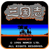 三国志中原之霸者手机版