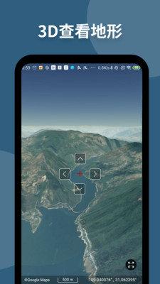 神州地球卫星地图下载-神州地球卫星定位地图最新版下载