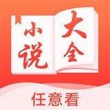 看点小说app