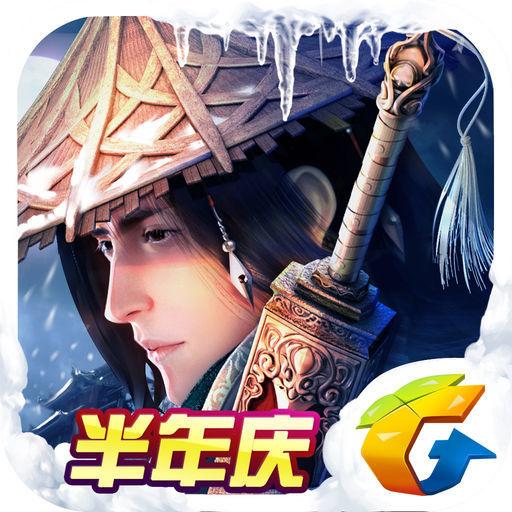 新剑侠情缘手游gm版