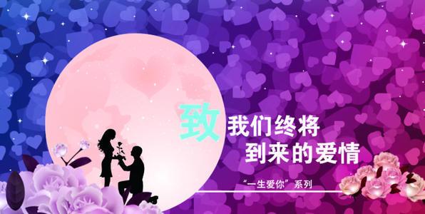 婚恋网十大排行榜