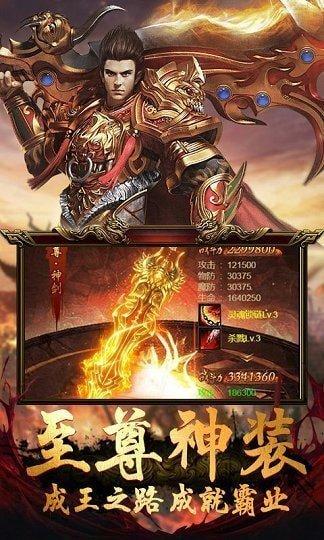传奇世界复古版之剑舞龙城