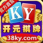 开元国际棋牌38kycom