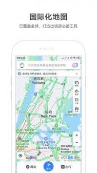 百度地图北斗导航手机版