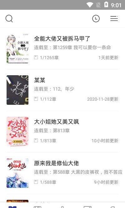白猫小说app下载-白猫小说下载
