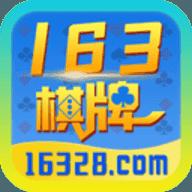 16328s棋牌
