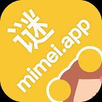 mimeiapp软件