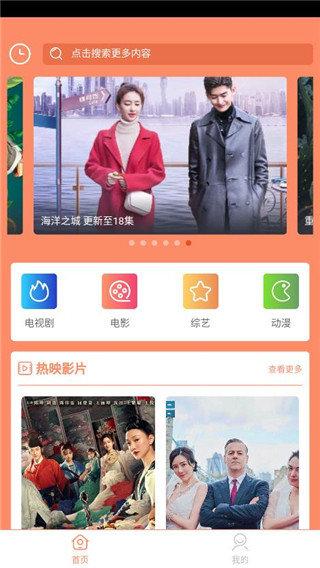 蓝映影视app下载-蓝映影视app最新版下载