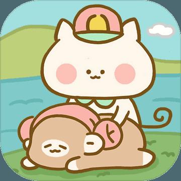 猫猫水疗馆手游