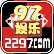 2297娱乐官方网站