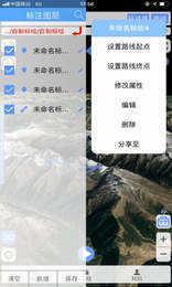 bigemap地球高清卫星地图下载-bigemap2021高清卫星地图下载