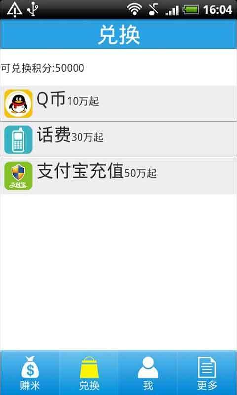 赚米app下载-赚米app官方下载
