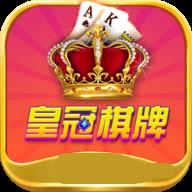 皇冠棋牌正版