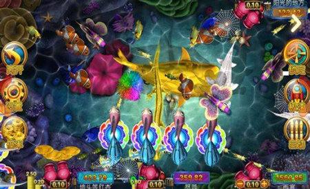 捕鱼达人3老版本-捕鱼达人3老版本游戏免费下载