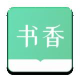 书香仓库1.2.1版