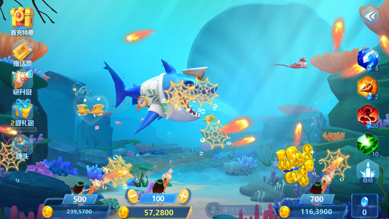 捕鱼大世界3d