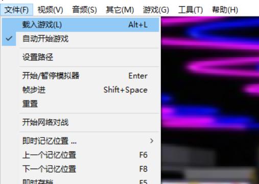 魂斗罗nes Mac版下载-魂斗罗nes金手指下载