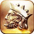 帝王霸权最新版