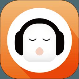 懒人听书app最新版