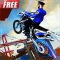 警察自行车特技