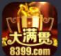 大满贯科技棋牌58056