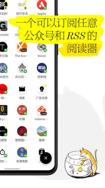 轻芒杂志-轻芒杂志app下载-轻芒杂志安卓最新版下载