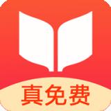 书荒阅读器app