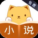 九猫小说app