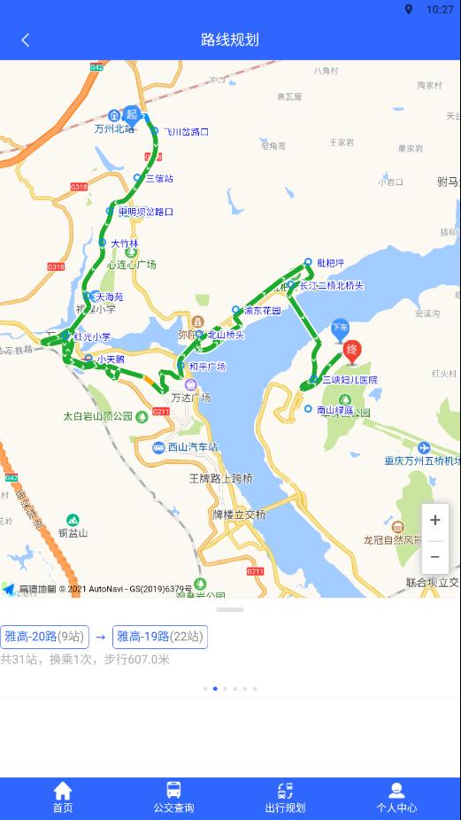 三峡平湖行下载-三峡平湖行app下载