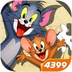 猫和老鼠7.9.0版本