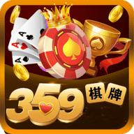 开元359棋牌