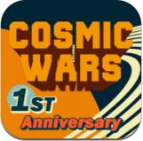 宇宙战争银河之战