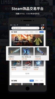 STMBUY官网app下载-STMBUYapp安卓版下载