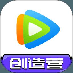 腾讯视频app2021最新版本