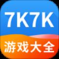 7k7k游戏盒手机破解版