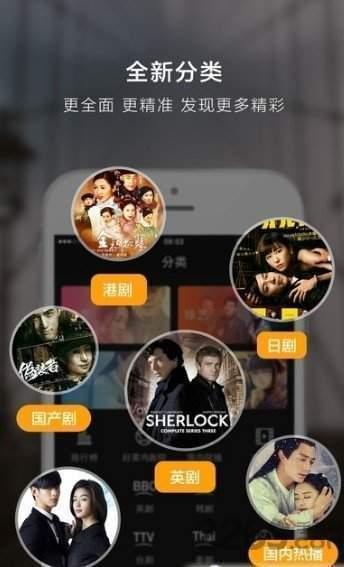 小小影视最新免费app下载-小小影视最新app下载安装
