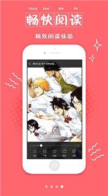 新世界漫画下载-新世界漫画app下载