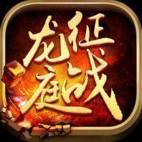 JR5188征战龙庭(赚钱版)