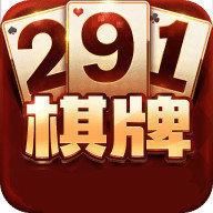 291棋牌苹果版