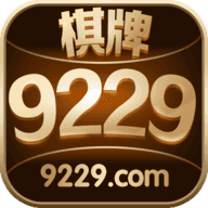9229棋牌官网版