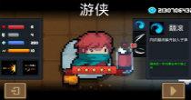 元气骑士破解版3.1.0