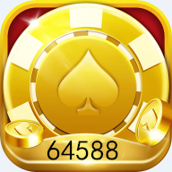 64588h棋牌