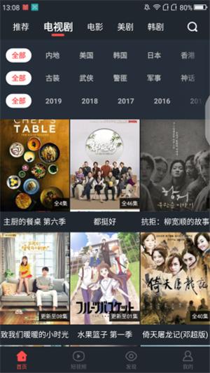 大鱼影视官网app2021最新版下载-大鱼影视官网最新app下载