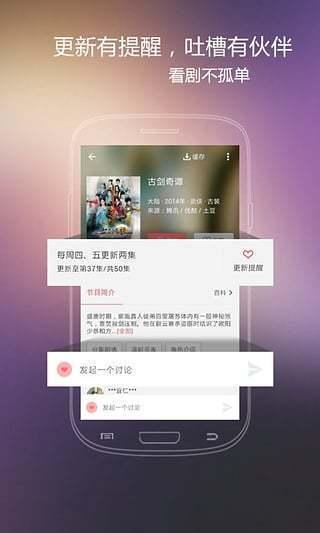 火花影视app下载-火花影视下载