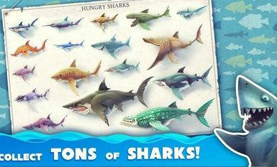 饥饿鲨世界机甲鲨吉拉破解版无限珍珠