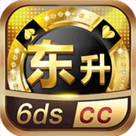东升棋牌6dscc官网版