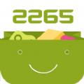 2265游戏盒子破解版