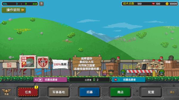 第六装甲部队汉化破解版下载-第六装甲部队(附攻略)中文破解版最新版下载