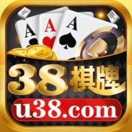 38棋牌苹果版本